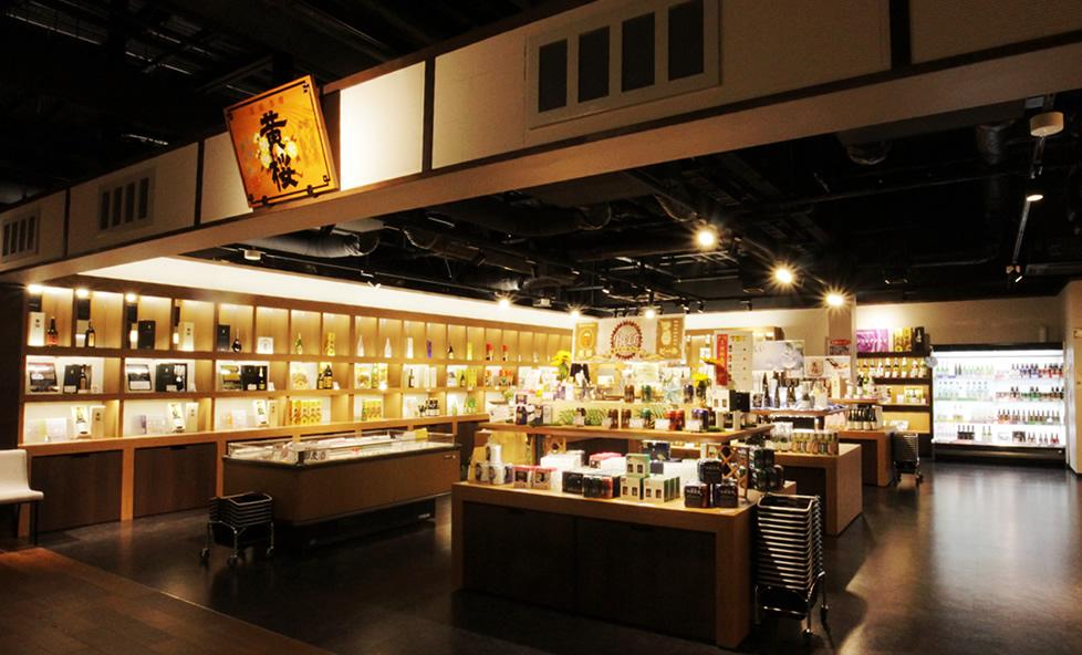 京都・伏見探検《後編》日本酒飲み比べ&藤森神社で「勝運」を呼び込む!