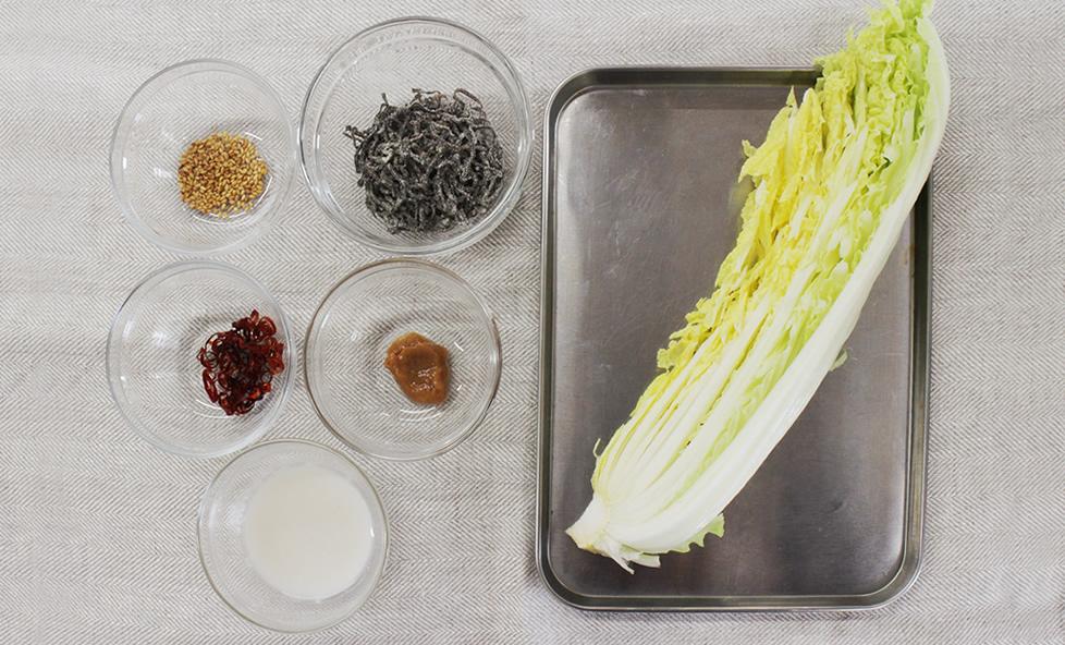 昆布 漬け 白菜 浅 塩