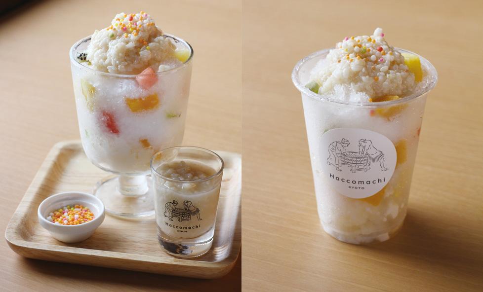 残暑を乗り切る!発酵カフェの「ひんやり甘酒かき氷」