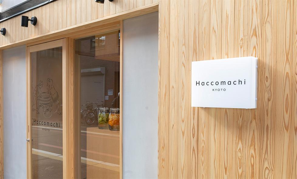 """気軽に行ける発酵カフェ。""""Haccomachi""""で出会える「おいしい!」をご紹介。"""