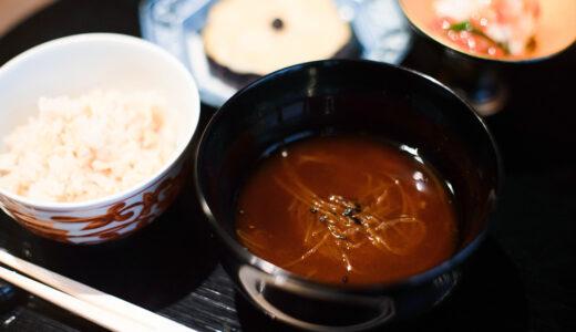 京都一の傳 本店 料理長の和食講座〈vol.2〉 – 季節のお味噌汁【夏】