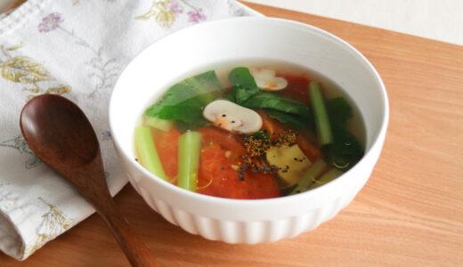 コクと旨味溢れる「小松菜のイタリアンスープ 玉ねぎ塩麴仕立て」